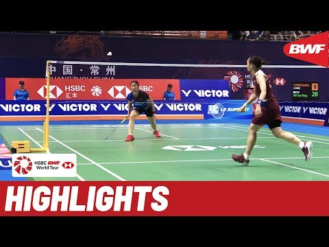 VICTOR China Open 2019 | Round of 32 WS Highlights | BWF 2019