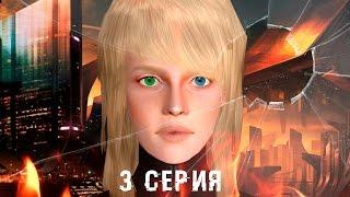 The sims 3 сериал Маруся. Талисманы 1 сезон 3 серия