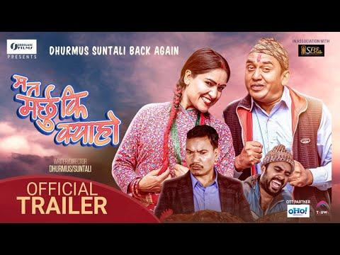 Nepali Movie Ma Ta Marchhu Ki Kya Ho Trailer