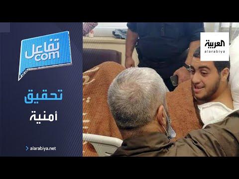 العرب اليوم - شاهد: الأمن العام الأردني يحقق أمنية لضحية جريمة الزرقاء