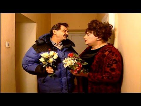 В Городке №23 (2003) - День Св. Валентина