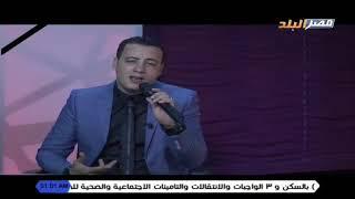 تحميل و مشاهدة الفنان روبي الشيمي وخلافة مع الفنان محمد سعد MP3