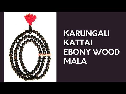SS Padam Handicraft Industries Black Ebony Wood KARUNGALI KATTAI Mala & Bracelets