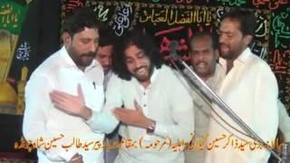 Zakir Syed Abu Ul Hassan Naqvi Majis Aza 20-05-2017 Chawinda Sialkot