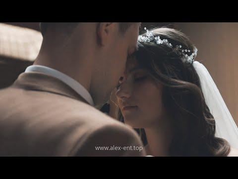 ALEX Entertainment, відео 3
