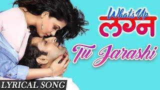 Tu Jarashi | Lyrical Song | What's Up Lagna | Nilesh Moharir | Vaibhav Tatwawaadi, Prarthana Behere