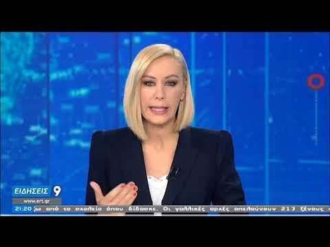 Κορονοϊός | Ανησυχία στις Υγειονομικές Αρχές | 19/10/2020 | ΕΡΤ