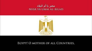 National anthem of Egypt (Arabic/English) - بلادي، لك حبي و فؤادي