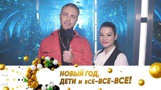 Егор Крид, Полина Гагарина и все все все!