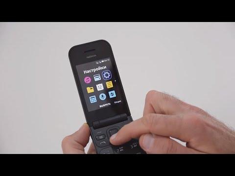 Nokia 2720 Flip. Кнопочный 3G и 4G 2020 года! / Арстайл /