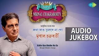 Top Hits Of Mrinal Chakraborty | Best Bengali Songs Jukebox