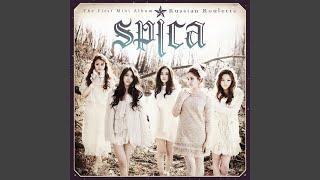 Spica - Diary (일기장)