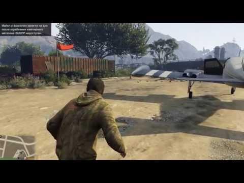 Grand Theft Auto V - Сюжет 7 - VspishkaGame [PC 60 fps 1080p]