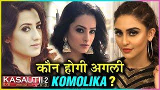 This Actress Will Play Komolika After Hina Khan   Kasautii Zindagii Kay 2