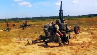 Артиллерия ВСУ дает «ответку» боевикам