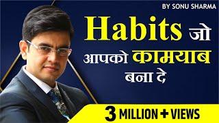 New Success Habit   Success Tips through Sonu Sharma    Contact for association : 7678481813