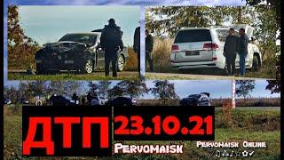 В Первомайске столкнулись «Лэнд Крузер» и «Мерседес» – авто вылетели на обочину, двое пострадавших