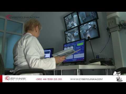 Плеврит при раке груди - Плеврит