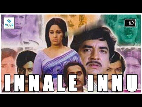 Innele Innu Malayalam Full Movie || Prem Nazir, Sheela