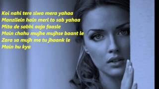 Kabhi Jo Baadal Barse Full Song LYRICS VIDEO   - YouTube