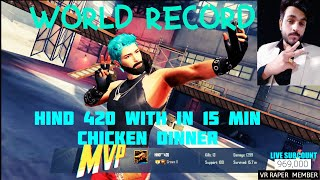 HIGHLIGHT WORLD RECORD WITH IN 15 MINUTES CHICKEN DINNER PUBG MOBILE