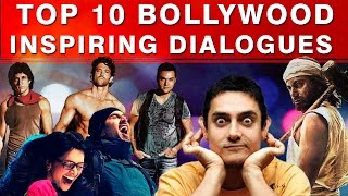 Top 10 Bollywood Inspirational Speech Dialogues  Motivational Video In Hindi