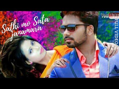 Sathi mo sata janamara Odia album video 2016