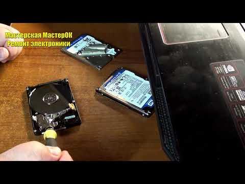 Полный процесс замены голов БМГ на жестком диске Western Digital Scorpio Blue с результатом и тестом