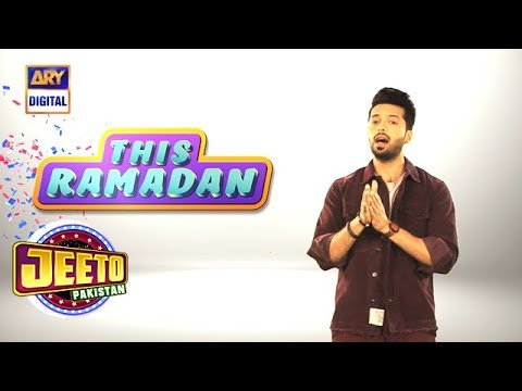 Jeeto Pakistan 2019 Passes and Registration Online ARY Digital SMS