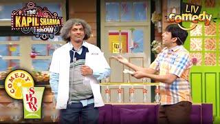 गुलाटी ने बरसाया चंदू पे प्यार! | The Kapil Sharma Show | Comedy Shots