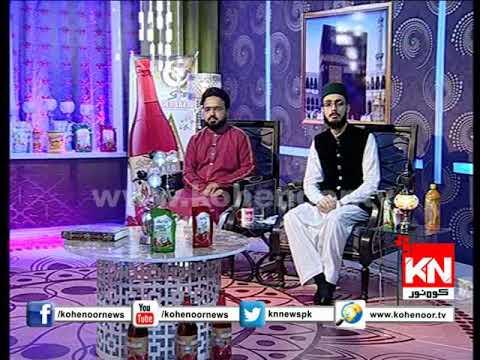 Ehtram e Ramadan Sehar Transmission 01 06 2018