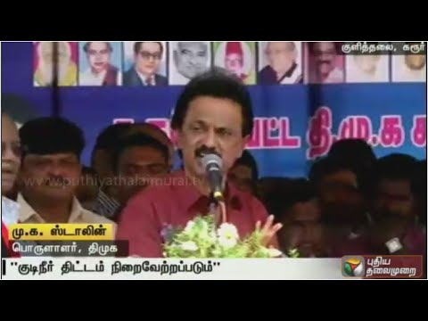 ADMK-is-spreading-lies-in-its-election-campaign
