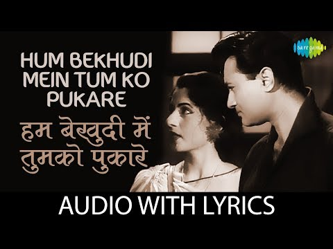 Hindi Songs Antakshari Starting With H You can find here hindi music of all genres, moods and eras. hindi songs antakshari starting with h