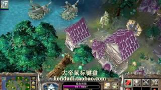 【WC X 大帝】魔兽争霸大帝2v2 史上最贱 潮汐林地也上岛