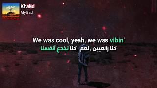 Khalid   My Bad مترجمة