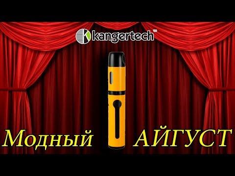 KangerTech K-Pin