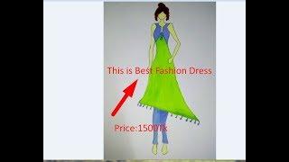 Chiffon Dress Fashion Sketch For Girl's|| Woman sweet Fashion Dress Designs||Fashion Dress Art 2017 - Video Youtube