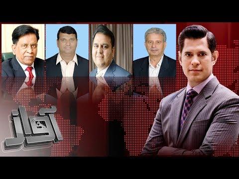 Na-ehli Ke Baad PMLN Ko Mushkilat | Awaz | SAMAA TV | 03 Aug 2017