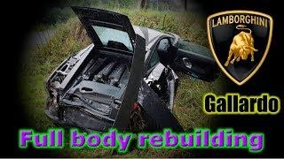 Lamborghini Gallardo. Full body rebuilding. Полное восстановление кузова.