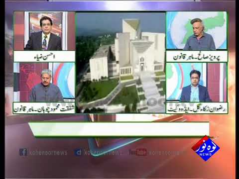 Pakistan Ki Awaaz 05 10 2017