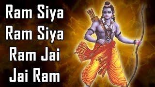 Ram Siya Ram Siya Ram Jai Jai Ram  - Shri Ram Bhajan - Devotional Song