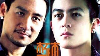 黑帮佳作,刘德华与张学友的天王对决.陈冠希与余文乐的另一个《江湖》