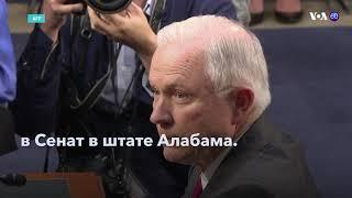 Новости США за минуту – 18 ноября 2019
