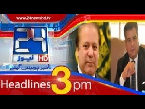 News Headlines | 3:00 PM | 23 February 2018 | 24 News HD