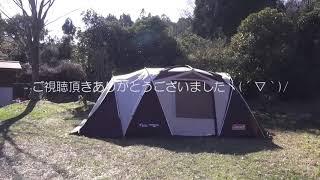 テントの設営方法 「ウェザーマスター ワイド2ルームコクーン」 | コールマン