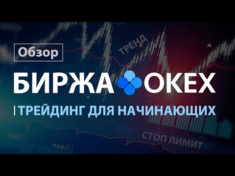 Opton on demand бинарные опционы