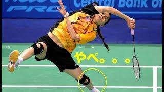 【バドミントン】え?やっちゃったねww面白いシーンまとめ!【衝撃】Funny Scene【badminton】