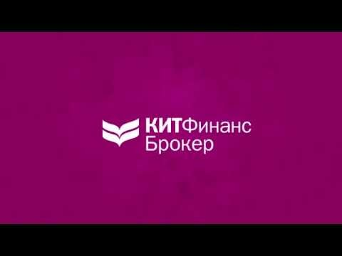 Индикатор для бинарных опционов 60 seconds