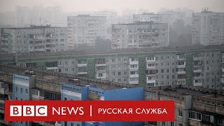Дым над Сибирью: как живут люди в окружении лесных пожаров