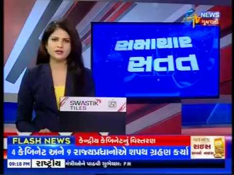 ETV GUJARATI - Rally for Rivers - 03/09/17